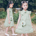 Girl's New Summer Retro Dress Children's Lovely Lace Embrodiery Mesh Ruffle Sleeves Chinese Style