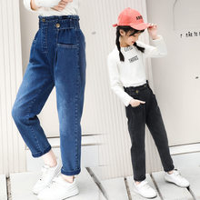 Get more info on the Big Kids Jeans for Girls Metal Buttons Black Jeans For Teenagers Kids Casual Trousers 5-14 Years Girls Elastic Waist Denim Pants