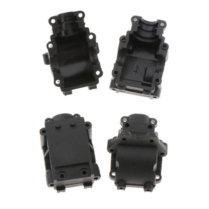 2 Set Plastic Gearbox Upper & Lower Housing Cover Upgrade Parts for WLTOYS 144001 1/14 RC Vehicle Kids Electric Hobby Car