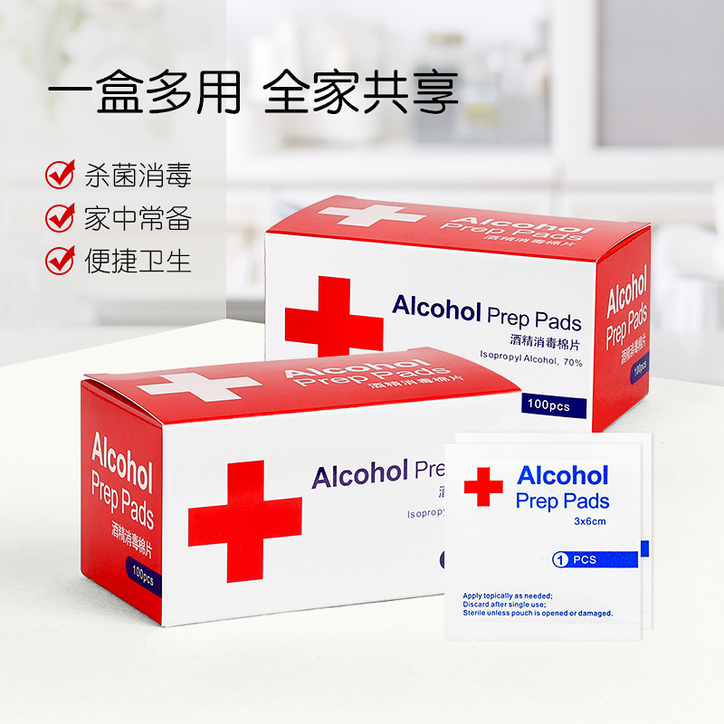 200Boxes=20000PCS DHL Cohol Wet Wipe Disposable Disinfection Prep Swap Pad Antiseptic Skin Cleaning Phone Clean Wipe