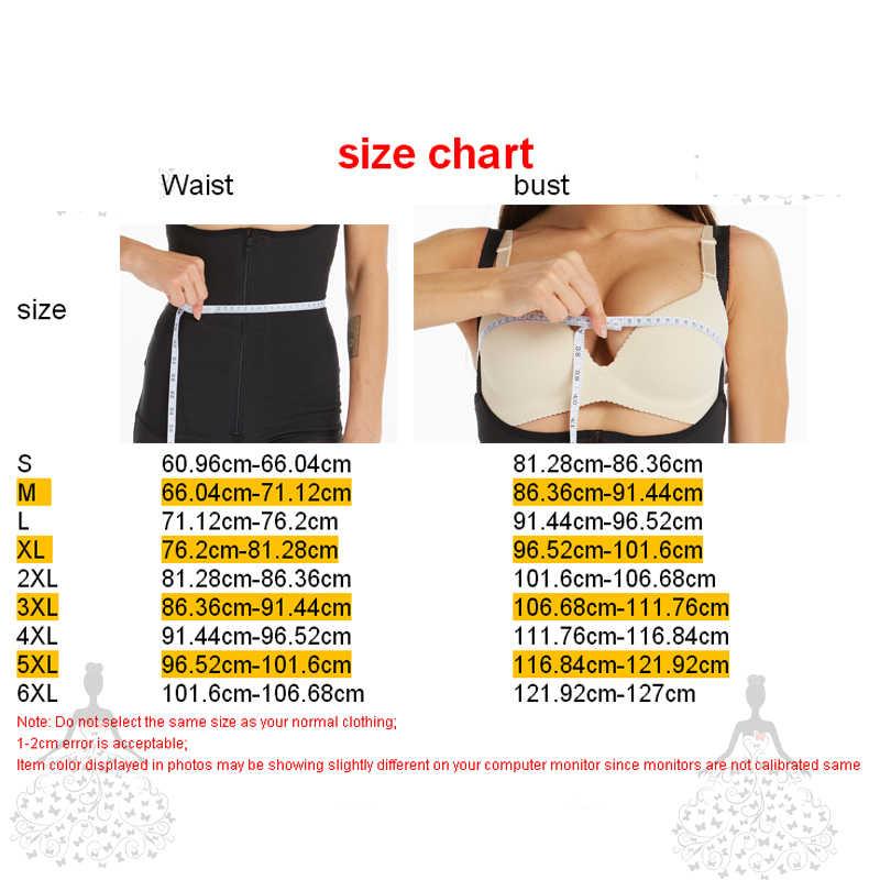 Fajas 여성용 바인더 및 셰이퍼 허리 트레이너 바디 셰이퍼 모델링 스트랩 슬리밍 속옷 tummy shaper pull corset fajas
