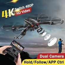 Wide Angle 4K/1080P Camera RC Drone WiFi FPV Dual Gesture Control Optical Flow Positioning Altitude Hold
