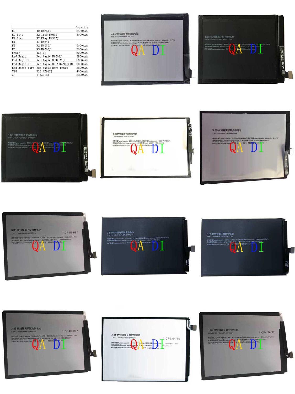 Battery For Nubia M2 lite Play N1 N2 N3 NX617J Red Magic 3 3S Mars V18 X NX551j NX573J NX907J NX541J NX575J NX608J NX609J NX629J(China)