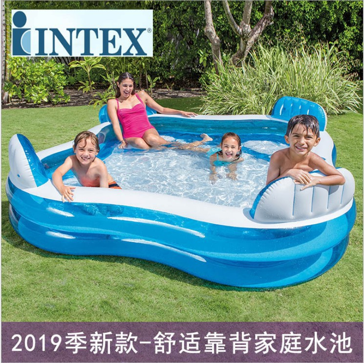 Children's Pool Back Seat Family Inflatable Pool Children's Inflatable Fun Pool