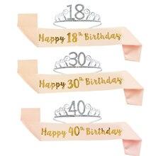 С днем рождения, 30, 40, 50, розовое золото, атласный пояс, корона, украшения для дня рождения, для взрослых, 30, 40, 50