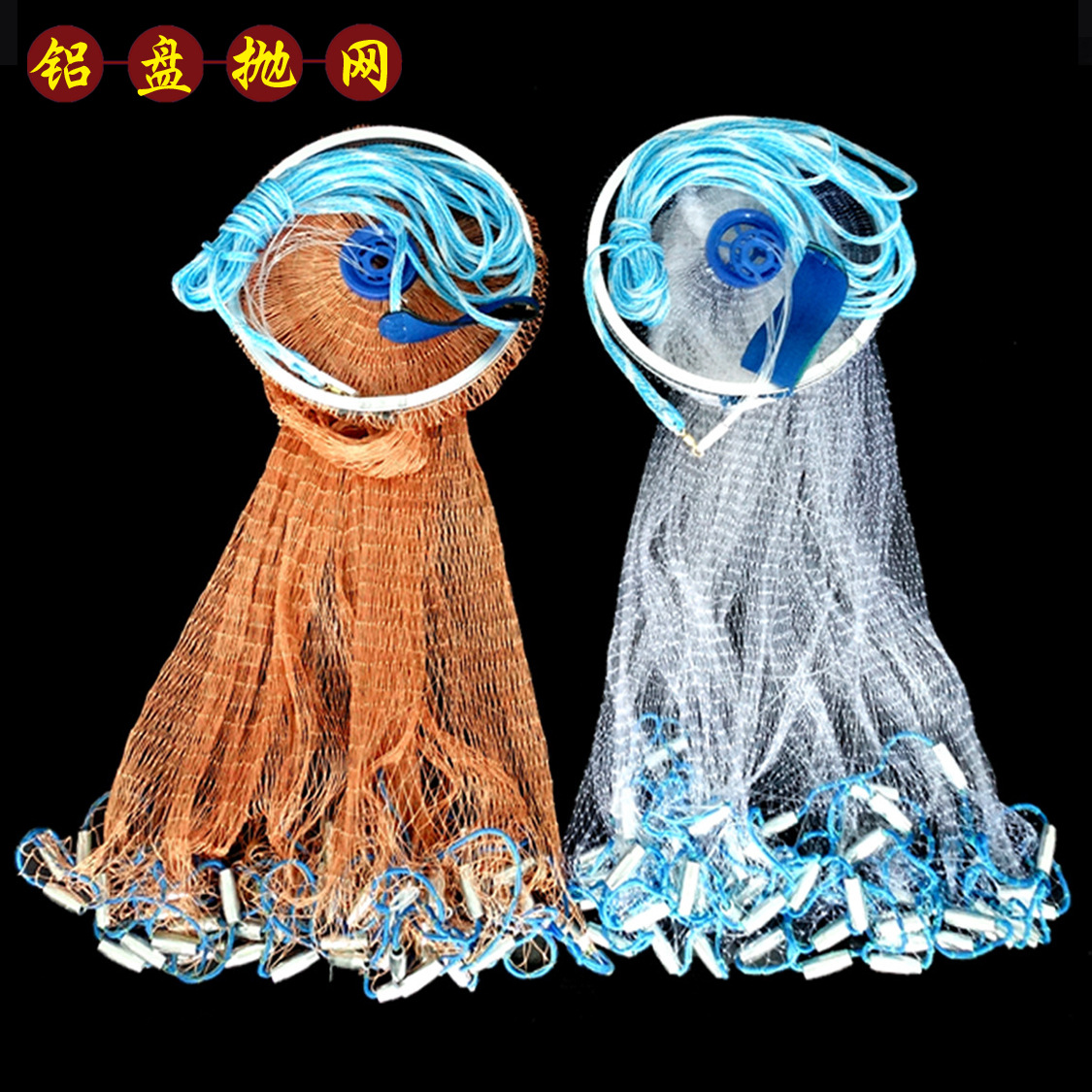 Seine Aluminum Ring Tire Monofilament Line Net Casting Fool Network Net Spin Cast Net Fishnet Fishing Gear Customizable