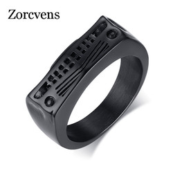 ZORCVENS Unique Auto Car Ring for Men Black Stainless Steel Stylish Automobile Head Ring Punk Rock Male Jewelry
