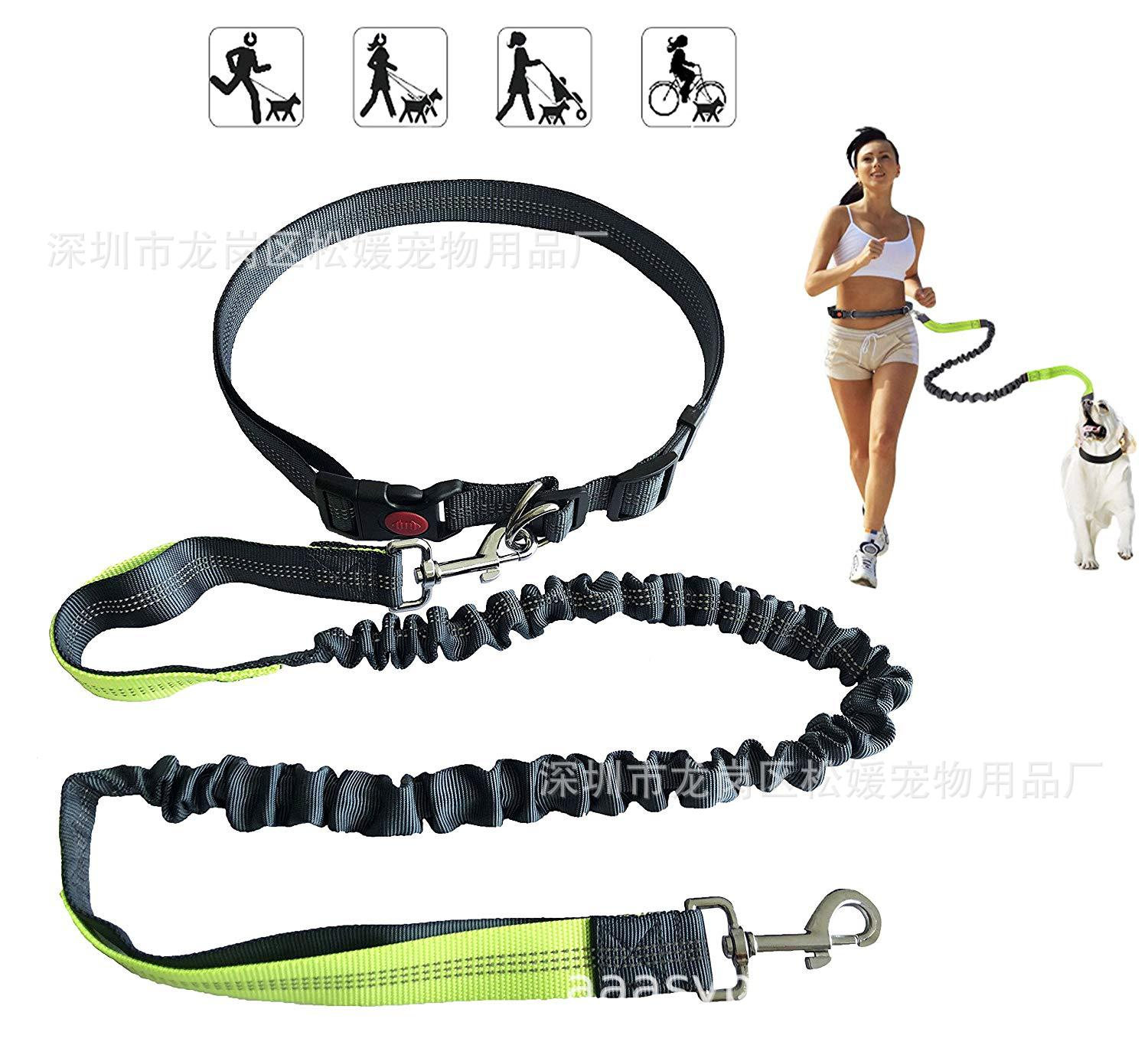 Multi-functional Traction Belt Dog Traction Pet Fitness Sports Running Hand Holding Rope Reflective Traction