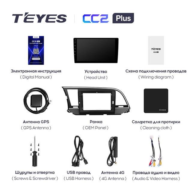 TEYES CC2L и CC2 Plus Штатная магнитола For Хендай Элантра 6 For Hyundai Elantra 6 2016 - 2018 Android до 8-ЯДЕР до 6 + 128ГБ 16*2EQ + DSP 2DIN автомагнитола 2 DIN DVD GPS мультимедиа автомобиля головное устройство 6