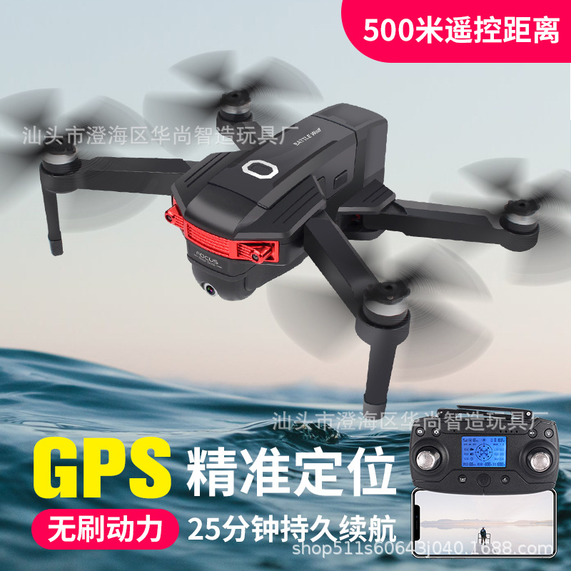 Brushless 4K Four-axis GPS Positioning Unmanned Aerial Vehicle 1600 Super Clear Aerial Flight Folding Dual Lens Optical Flow Un7