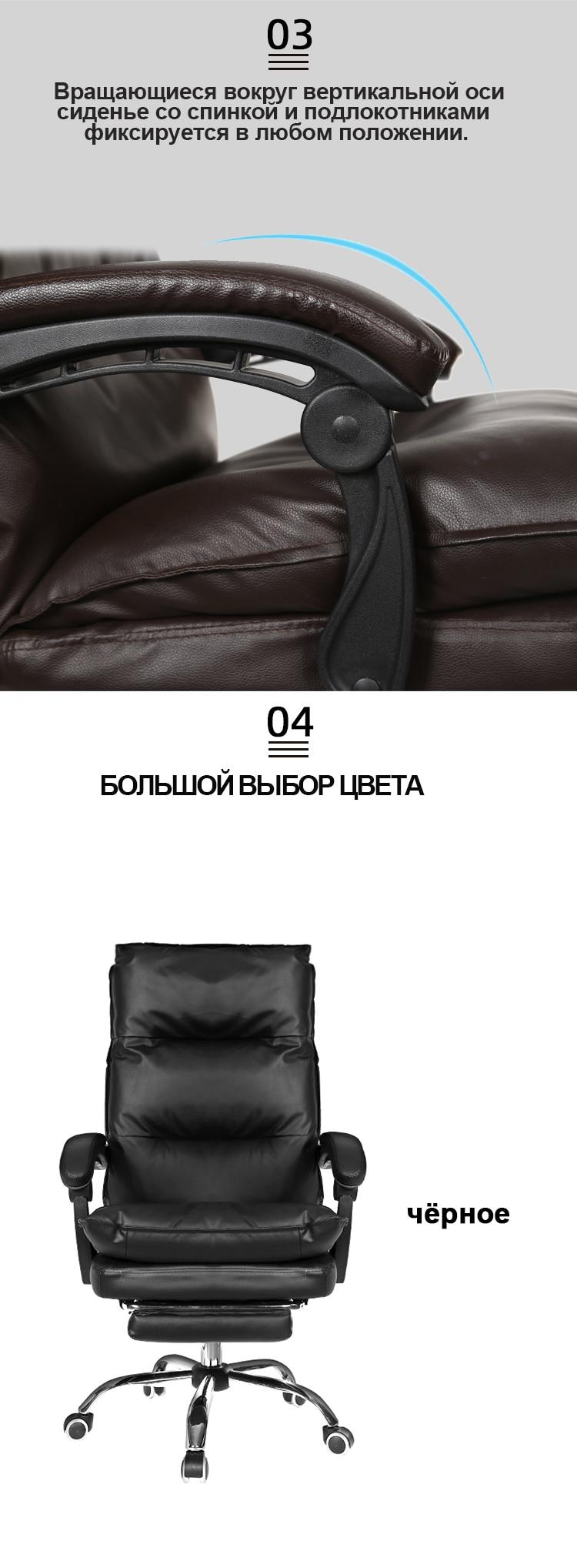帝藏--俄文_05 (2)