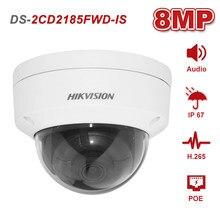 Hikvision 8mp câmera ip ourdoor 8.0megapixesl dome vídeo vigilância poe cam DS-2CD2185FWD-IS construído-in sd slot interface de áudio