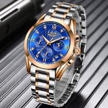 Часы наручные lige мужские с хронографом брендовые Роскошные