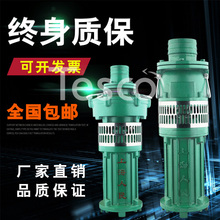 цена на QY oil immersed submersible pump 380V deep well pumping industrial agricultural irrigation oil immersion pump 2.2-7.5KW