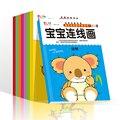Детская книжка-раскраска детского сада соединение картина Интернет-магазин детских граффити этот ребенок картина раскраска