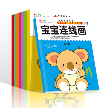 Children Coloring Book Kindergarten Connection painting And Children's Graffiti This Baby Painting Picture Book Coloring Book