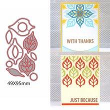 Уникальные листья украшения на высечки для изготовления открыток