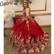 Женское бальное платье с кружевной аппликацией фатиновое на