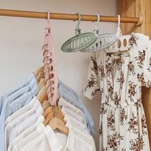 non-slip Nine-hole Rotating Magic Hanger Multi-Function Folding Wardrobe Dry