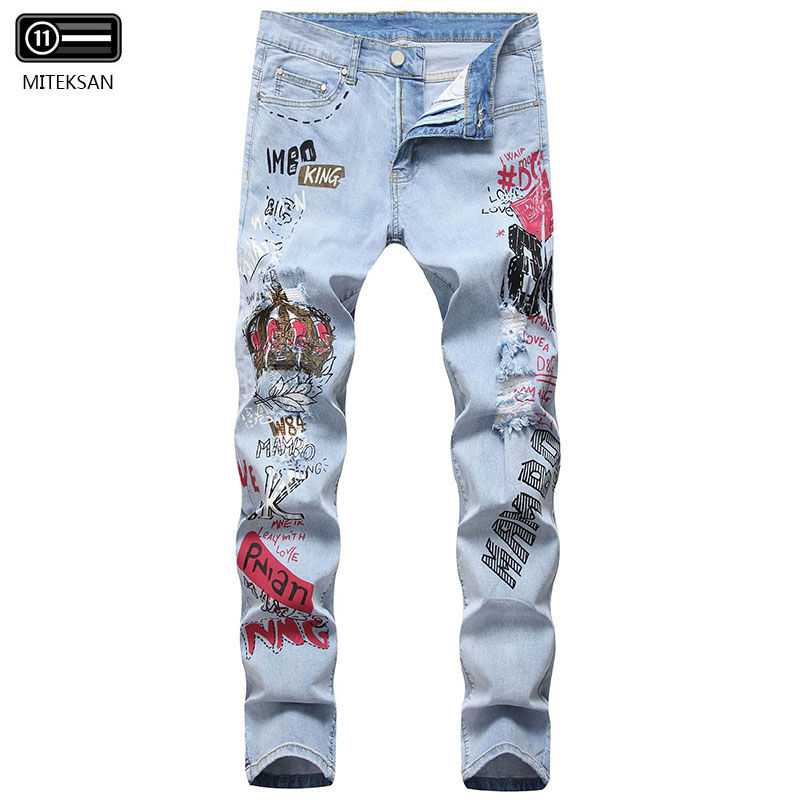New Printing Design Skinny Slim Fit Jeans men American and European style Fashion Men Pants Cotton Blue Trousers Homme Plus Size