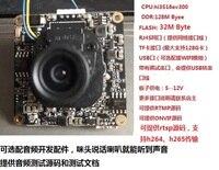 3516ev300 hi3516ev300 hi3516 módulo de placa desenvolvimento webcam wifi