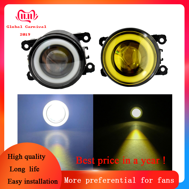 2x Angel Eyes antibrouillard lampe à LED H11 pour Focus MK2/3 Fusion Fiesta MK7 pour 2010-2015 Ford Grand c-max monospace pour Ford EcoSport