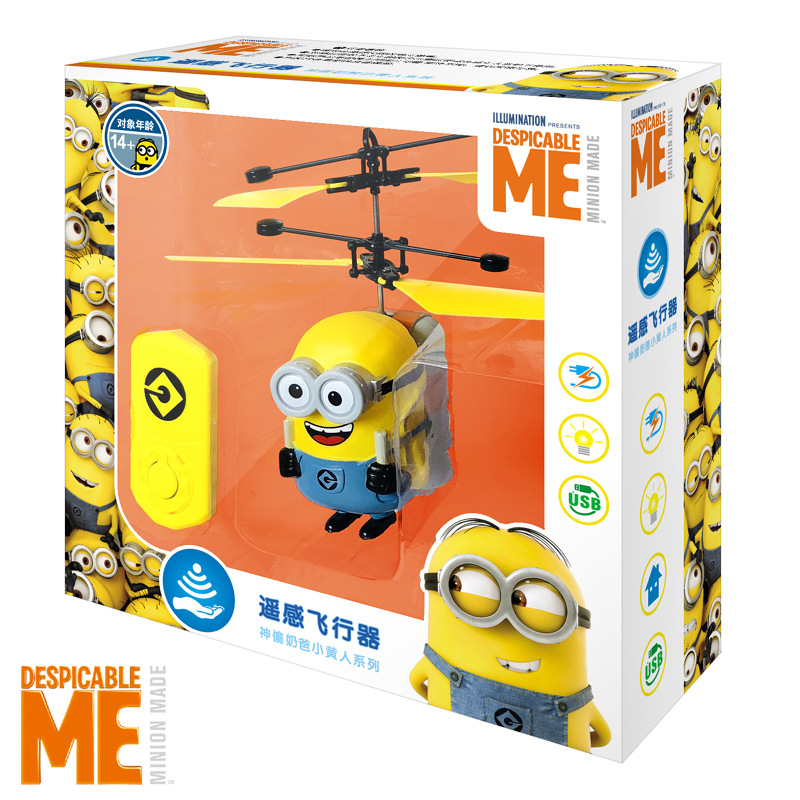 2019 Newest <font><b>Minions</b></font> <font><b>drone</b></font> RC Helicopter Aircraft <font><b>Mini</b></font> <font><b>drone</b></font> Fly Flashing helicopter Hand Control RC Toys image