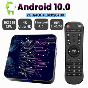 H502 4k ultra hd android 10 caixa de tv rk3318 4g 64g wifi conjunto caixa superior bluetooth receptor de tv para youtube media player google store
