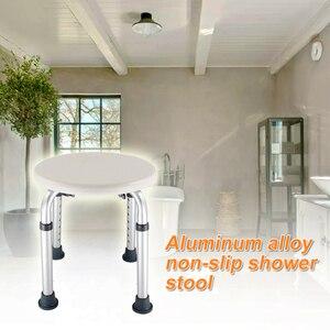 Image 2 - אמבטיה גובה מתכוונן ילדים ריהוט מקלחת שרפרף קל נקי עגול כיסא מושב החלקה נכים אסלת בית מבוגר הריון