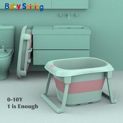 Baby Shining 0-10Y Kinderen Vouwen Bad Hoogte 44.5 Cm Baby Bad Seat Isolatie Non Slip Gemakkelijk Opslag Kid Verbreden bad Emmer