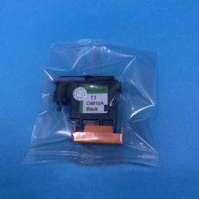 Tête d'impression remise à neuf YOTAT pour HP11 C4810A pour tête d'impression HP 11 compatible Projet 660pro systèmes 3D (imprimante 3D)