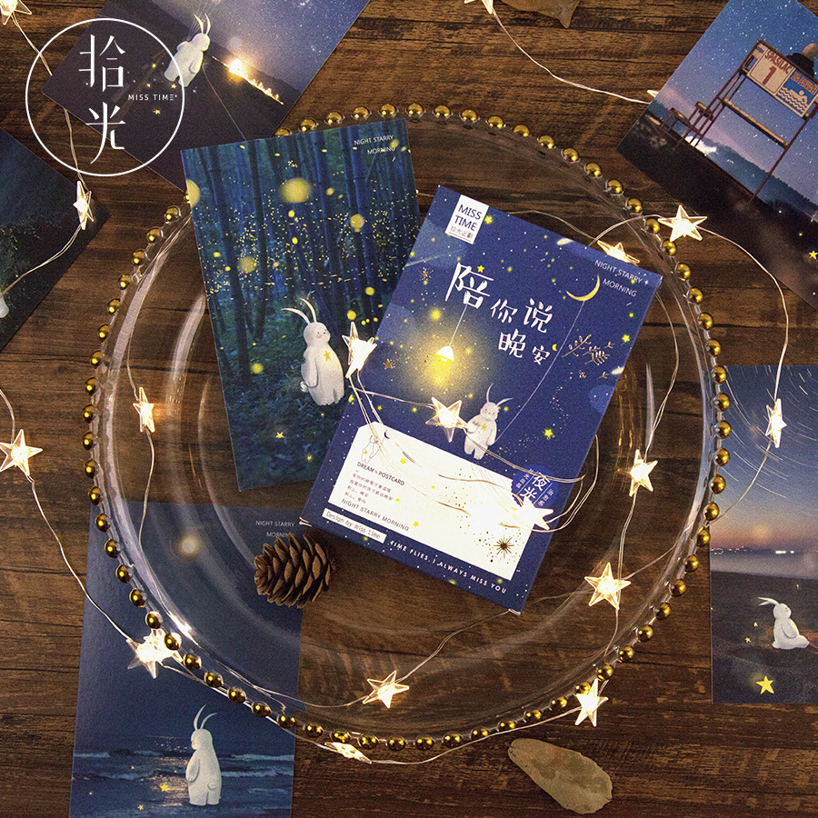 30 Pcs/Set Good Night With You Luminous Postcard Night Starry Greeting Cards Message Card Xmas And New Year Gift