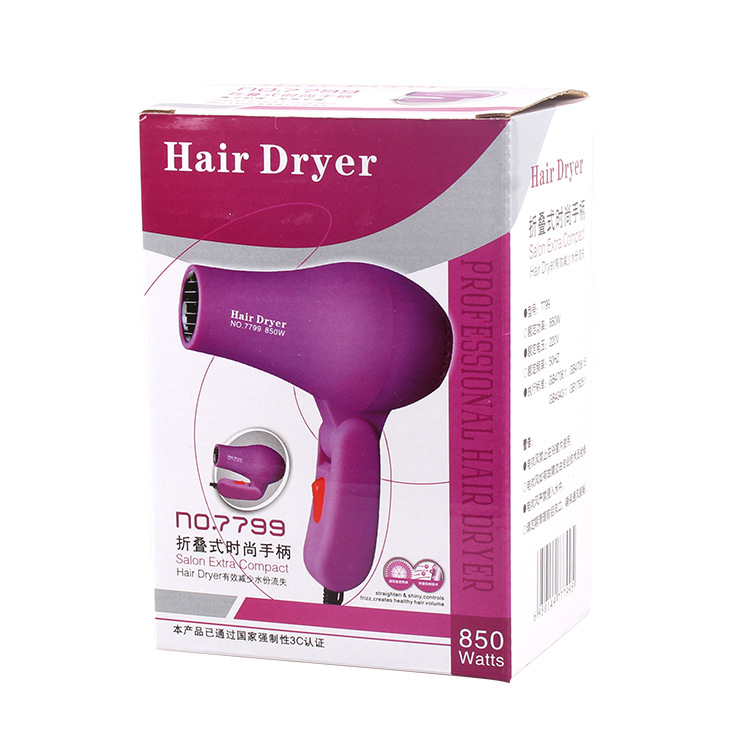 Mini Folding Hair Dryer Household Students Use Small POWER|Hair Dryers|Home Appliances - title=