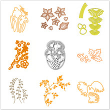 Eastshape Plant Collection Dies Metal Cutting for Card Making DIY Scrapbooking Album Decor Paper Craft Stencil Die