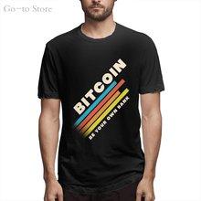 Bitcoin-listras retro-torne-se seu próprio banco legal e engraçado manga curta casual moda algodão camiseta
