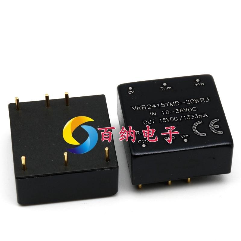 Модули питания постоянного тока VRB2415YMD - 20 wr3, от 18 до 36 В, поворот 15 В 1333 мА 20 Вт