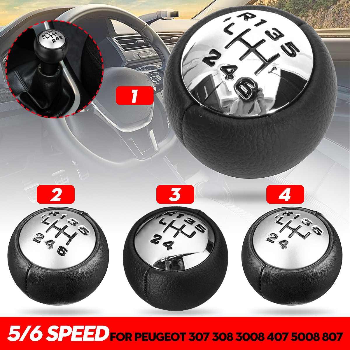5/6 скоростная ручная рукоятка для рычага переключения передач ручной шариковый адаптер Хром Матовый для Peugeot 307 308 3008 407 5008 807