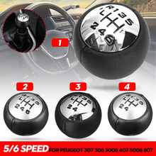 Pomo de cambio de velocidad de 5/6, palanca de cambio Manual, adaptador de pelota de mano, cromado mate para Peugeot 307 308 3008 407 5008 807