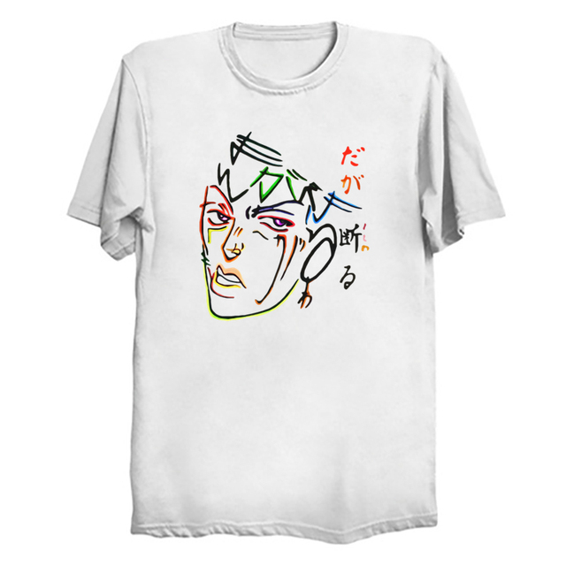 Rohan Kishibe T-Shirt Jojo