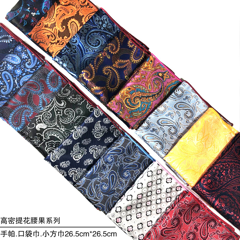 SOURCE Manufacturers Suit Pocket Square Men's Formal Wear Paisley Suit Chest Towel Handkerchief Small Square Towel Currently Ava