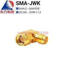 RF connector SMA-JWK SMA male to female 90° elbow SMA-JKW 6G