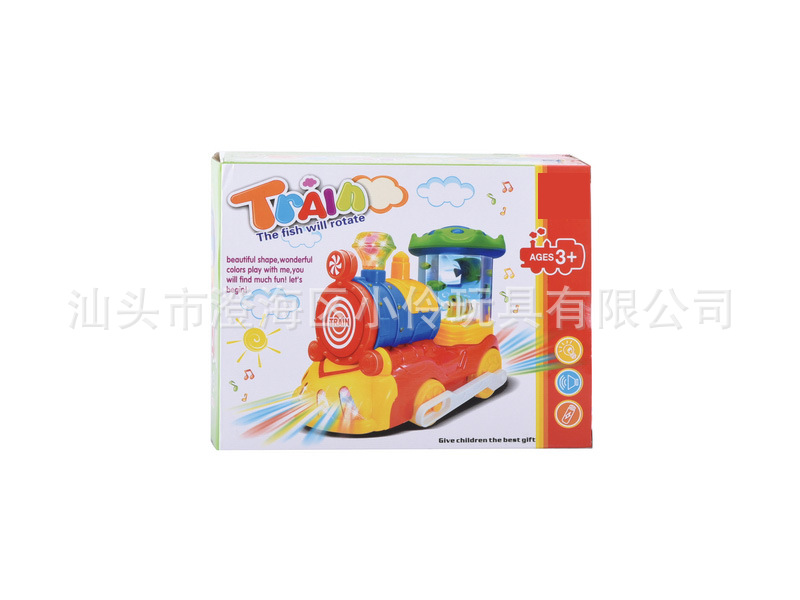 CHILDREN'S Cartoon Electric Train Toy Kids Educational Rolling Locomotive Model Small Car Boy Rotating Car