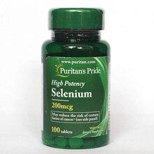Free Shipping High potency Selenium 200 mcg 100 tablets