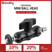 SmallRig Adjustable Universal Magic Arm with Small Ballhead for Camera Monitor / LED Light Support with 1/4 Screw