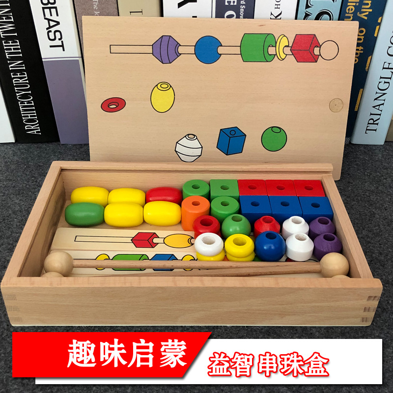 QZM Intelligence Beaded Box Wooden Quality Large Size Wear Beads Children Early Childhood Educational Shape Color Cognitive Play