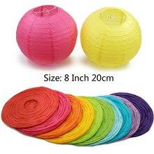 1 шт. 8 дюймов 20 разноцветных китайских круглых бумажных фонарей, шар для свадебной вечеринки, подвесные фонари, декор для дня рождения, Детск...