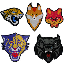 Fox Patch Wolf Tiger Leopard Badge for Clothing Iron on Embr