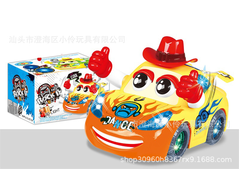 Douyin Toy Children Flash Toy Car Electric Tiao Wu Che 3D Light Intelligent Early Childhood Toy Car Model