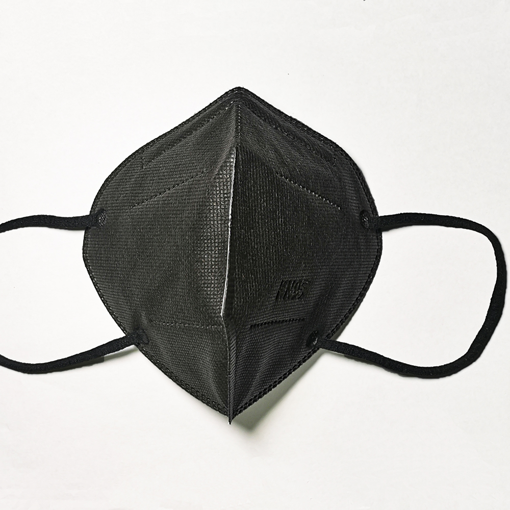 Masque FFP2 KN95 pour la protection faciale et buccale, avec filtre, anti-grippe, noir ou blanc 3