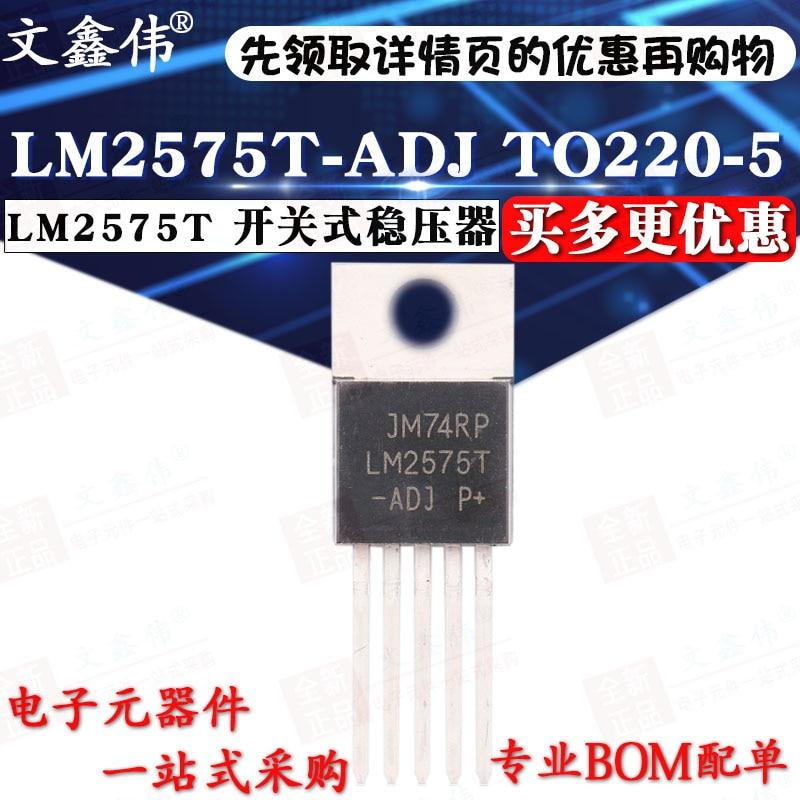 10PCS IC LM2575T-ADJ NSC TO-220